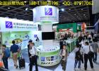 2019香港秋季电子产品展参展流程-香港贸发局主办