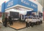 武汉机博会展会搭建 展台设计制作 展会展位搭建公司