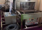 网带式 五金拉伸件 除油 除蜡超声波清洗机