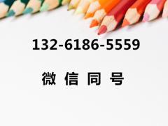 0元注册北京公司专业代理记账