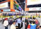 2019HKTDC秋季电子展-香港会议展览中心