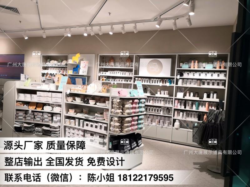 广州nome货架厂教您nome类百货店装修技巧