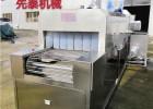 供应喷淋清洗线-汽车曲轴自动喷淋清洗烘干线(带防锈)