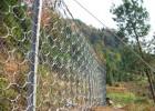 被动边坡防护网的安装
