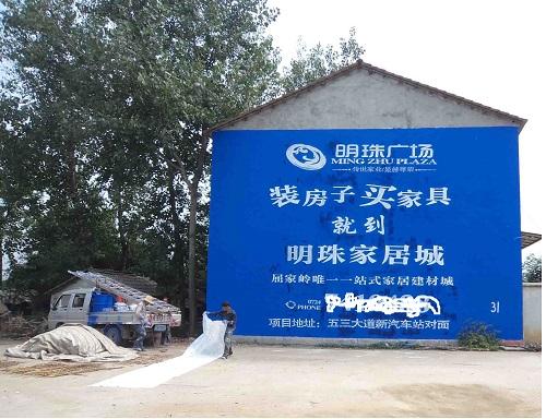 荆州市松滋市户外墙体广告专业设计制作