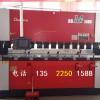 北京回收收购二手内外螺纹磨床车床价格