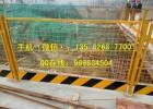 批发公路金属护网、公路隔离栅、道路护栏网