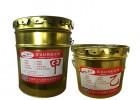 重庆粘钢胶厂家-粘钢胶-建筑结构胶