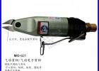 MR3A气动剪刀日本NILE利莱气剪 气动剪钳 气剪刀