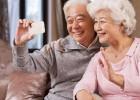 智慧养老信息平台 智能居家养老系统