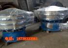 化工原料振动筛/不锈钢圆形振动筛/碳素筛分机