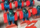 LZF/ZFB-6仓壁振动器功率0.37kw厂家直销