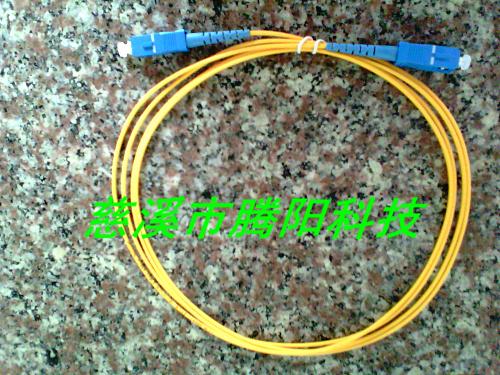 SC-SC方头单模单芯光纤跳线