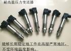 青岛高密求购气压设备压力变送器工作原理|压力变送器调量程方法