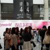 2020年日本春季礼品展会2020年日本东京礼品展会
