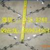 刀片刺绳焊接网平米报价、焊接篱笆刀刺网价格、安防带电防盗网