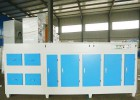 有机废气处理箱 塑料厂除异味设备光氧活性炭一体机