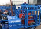 水泥砖电动拉砖车