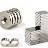 烧结钕铁硼,磁铁,磁钢,钕铁硼,磁性组件