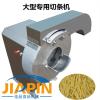 大型薯条机专用设备生产厂家及报价