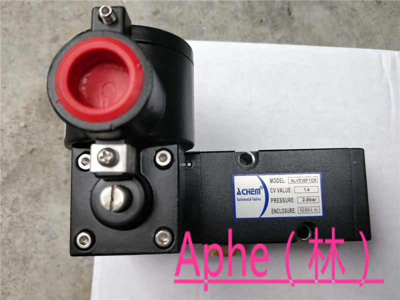 ALVC5/2W311-10-40二位三通防爆电磁阀Aphe