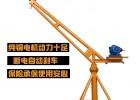 室外吊运机吊装沙子水泥建筑吊砖家用小型起重吊机
