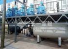 化工印染废水提取有机物成套萃取装置