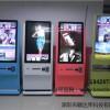 销售深圳求购液晶广告机批发 顺达荣供