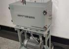 SAF1271型放射性气溶胶监测仪  山西气溶胶测量仪厂家