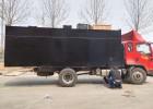 WSZ-1地埋式生活污水处理设备库存
