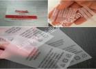 TPU透明尺码标/磨砂尺码标上海工厂