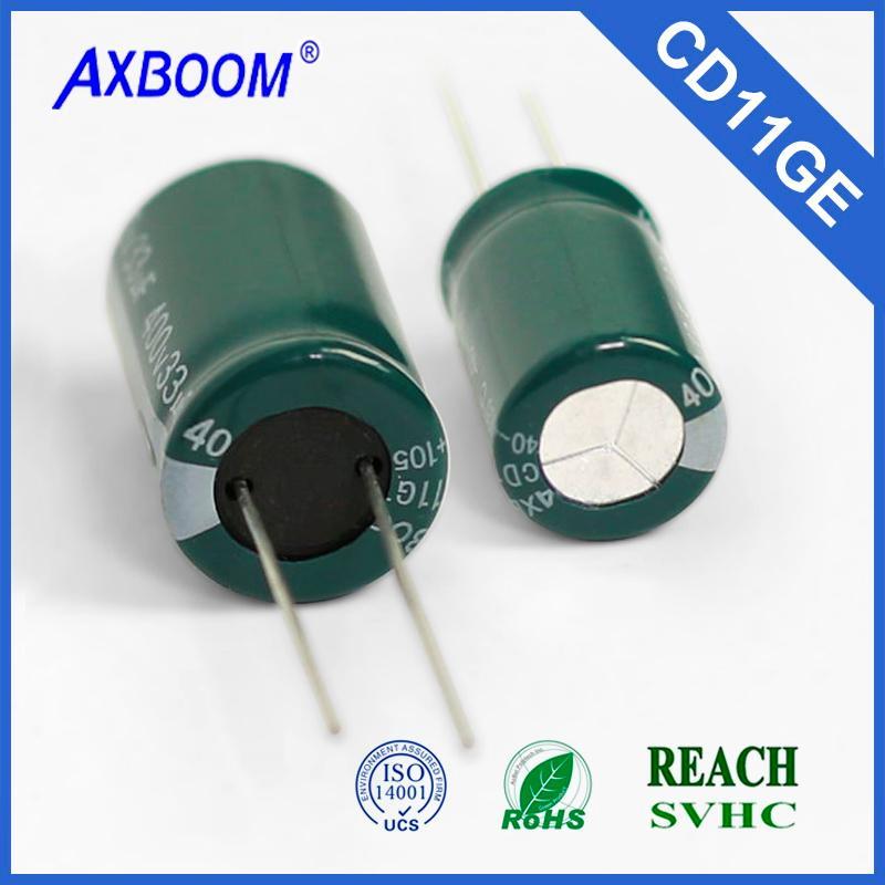铝电解电容生厂家6.3V-450V系列