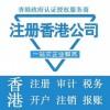 香港银行个人户包开,管理费用免除
