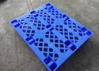 廣東塑料倉儲托盤生產廠家