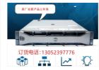 ZEBRA打印机代理商 105SL PLUS工业型条码