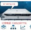 斑马打印机代理商  上海斑马打印代理商