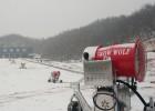 冬季造雪景诺泰克人工造雪机 短时高效