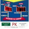 噪声扬尘监测仪(RS-ZSYC-*-*)-山东仁科