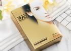 RAY面膜源头厂家直销,化妆品代加工OEM/ODM一站式服务