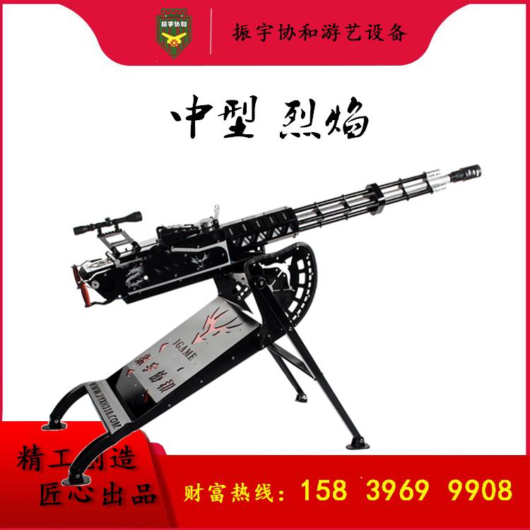 户外国防教育打靶气炮枪 振宇协和室外枪林弹雨射击设备厂家