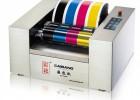 彩邦油墨展色仪展色机-油墨配色机