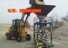 煤炭自动灌装封口机/煤块定量包装机/型煤称重包装秤