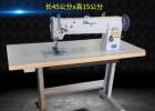 汽车脚垫双针拼接缝纫机 6620双针缝纫机 双针同步缝纫机