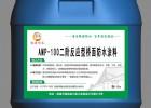 AMP-100二阶反应型桥面防水涂料施工工艺、方法(案)