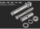 不锈钢拉爆螺丝膨胀螺丝GB22795高强度螺丝 厂家供应