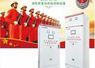 消防泵巡检柜_长沙林茂通过消防中心CCCF认证