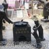 灶台往事灶台雕塑 商业街民俗小品铜雕 上海零爵艺术