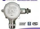华瑞SP-1104Plus硫化氢泄漏探测报警器H2S传感器