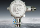SP-1104Plus壁挂式硫化氢泄漏探测报警器H2S