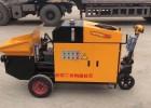 混凝土输送泵 水泥砂浆浇筑泵 二次结构柱泵 小型卧式输送泵